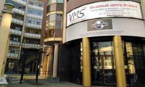 Контакты и режим работы визовых центров и консульств Италии