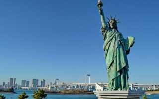 Виза в Америку: необходимые документы, образец заполнения анкеты, советы по прохождению собеседования