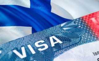 Виза в Финляндию: виды виз и необходимые документы, стоимость оформления и сроки получения