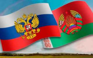 Беларусь ратифицировала соглашение о взаимном признании виз