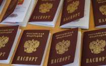 Как правильно написать заявление на получение российского гражданства. Бланк образец для скачивания.