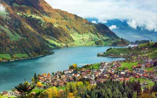 Виза в Швейцарию: виды виз и требуемые документы, срок оформления и стоимость, причины отказа в выдаче визы