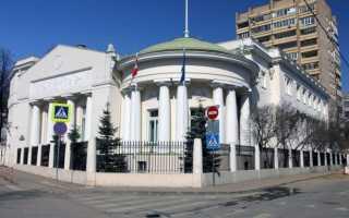 Австрийское посольство в Москве. Расположение на карте-онлайн. Контакты, официальный сайт, режим работы. Доп.услуги +Видео!