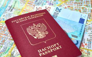 Виза в Черногорию в 2020г: виды виз и необходимые документы, стоимость и возможные причины отказа
