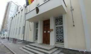 Посольство Бельгии в России