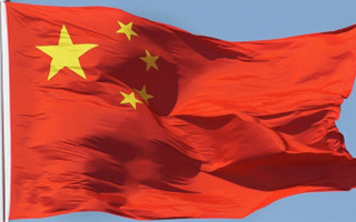 Предстоит поездка в Китай? Оформляем визу без посредников.