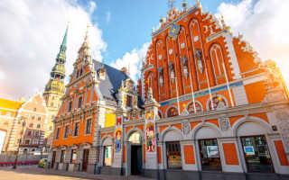 Виза в Латвию: кому надо оформлять, требуемые документы, срок оформления и стоимость, причины для отказа