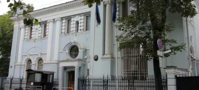 Посольство и консульства Эстонии в России