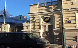 Посольство Голландии в Москве и Санкт-Петербурге. Адрес и схема проезда.