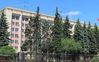Посольство Китая в Москве. Адрес местонахождения. +ВидеоГид