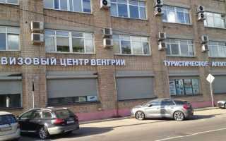 Контакты и режим работы визовых центров и консульств Венгрии