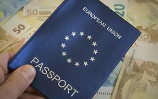 Как получить паспорт ЕС. Пошаговый план действий
