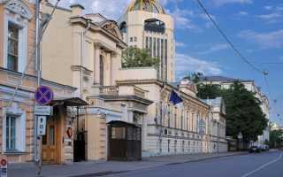 Посольство Кипра в Москве. Карта проезда. Режим работы, контакты, сайт для оформления визы.