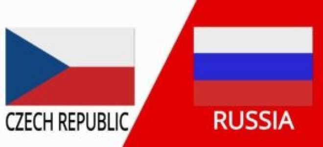 Посольство и консульства России в Чехии