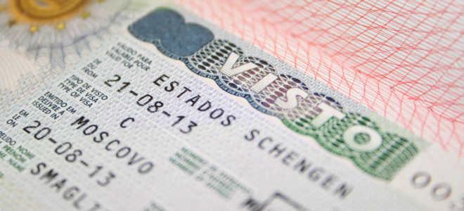 Контакты и режим работы визовых центров и консульств Португалии