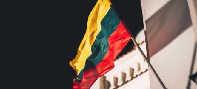 Консульство Литвы в Москве