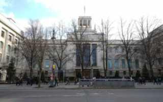 Посольство и Консульский отдел РФ в Германии