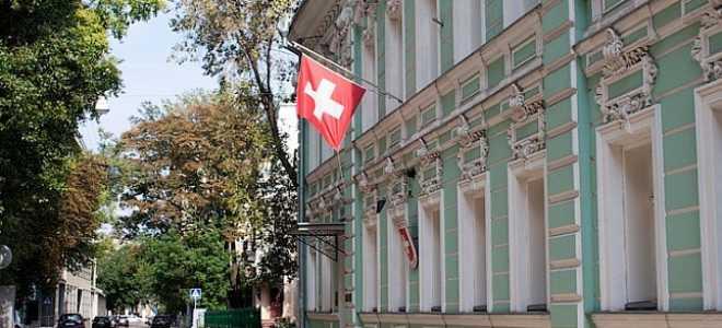 Посольство Швейцарии в Москве и Санкт-Петербурге. Адрес и схема проезда.