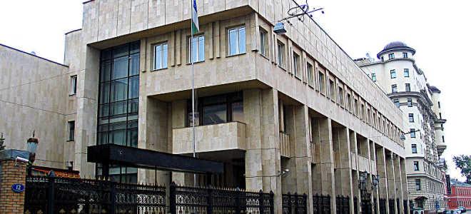Посольство республики Узбекистан в Москве. Схема проезда + карта навигатор