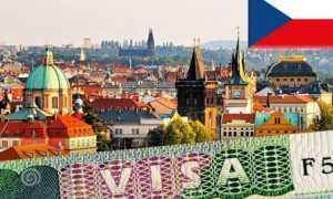 Предстоит поездка в Чехию? Нужно позаботиться о визе. Данная инструкция, помощник в самостоятельном оформлении.