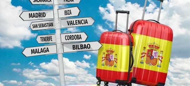 Виза в Испанию: виды виз и необходимые документы, сроки оформления и стоимость, куда обратиться