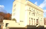 Посольство Таиланда в России
