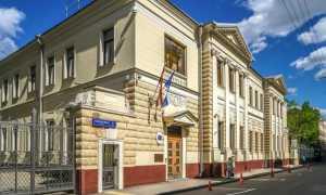 Как добраться до посольства Латвии в Москве