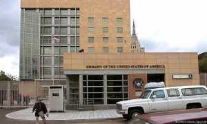 Посольство и консульства США в России