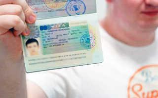 Виза в Польшу: необходимые документы и бланк анкеты, стоимость и сроки оформления, виды виз