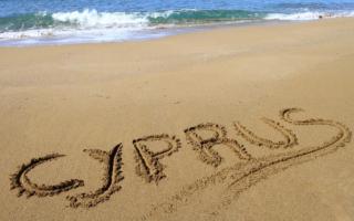 Самостоятельная виза на Кипр: особенности получения.