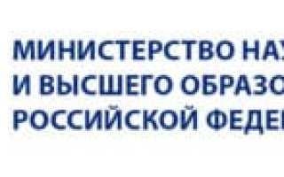 Студентам из 26 стран разрешено вернуться в Россию