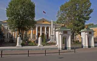Посольство Армении в Москве. Адрес и схема проезда.