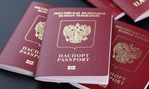 Оформление загранпаспорта: необходимые документы, снятие биометрических данных, онлайн заявка на получение
