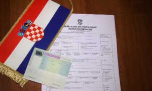 Виза в Хорватию: виды виз и необходимые документы, стоимость и срок оформления, причины возможного отказа