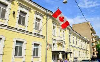 Канадское посольство в России. Карта проезда и важные моменты при посещении.