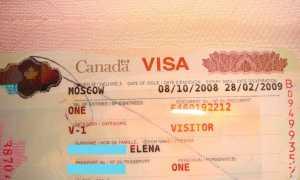 Виза в Канаду: виды виз и срок их действия, необходимые документы и стоимость оформления