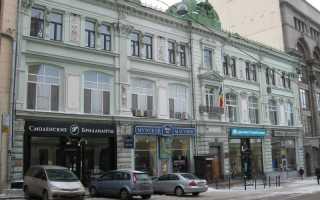 Молдавское посольство в Москве. Карта проезда, плюс важные моменты.