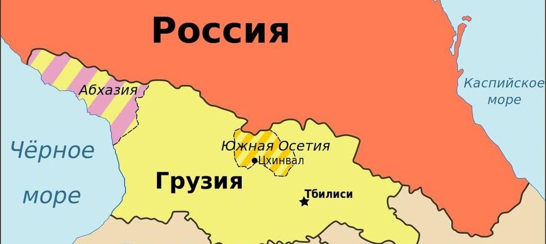 Грузия и Южная Осетия на карте