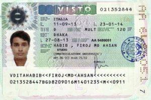 Национальная виза