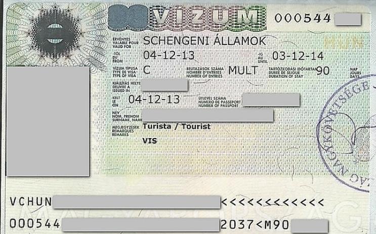 Пример визы в Венгрию