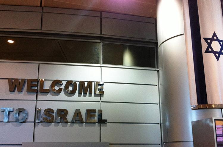 Пограничный досмотр в Израиле