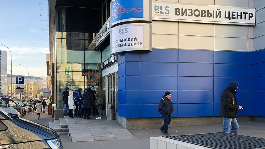 Визовый центр испании в москве адрес