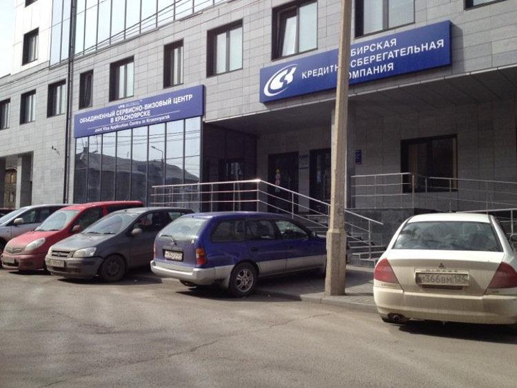 Визовые центры Республики Болгария в России
