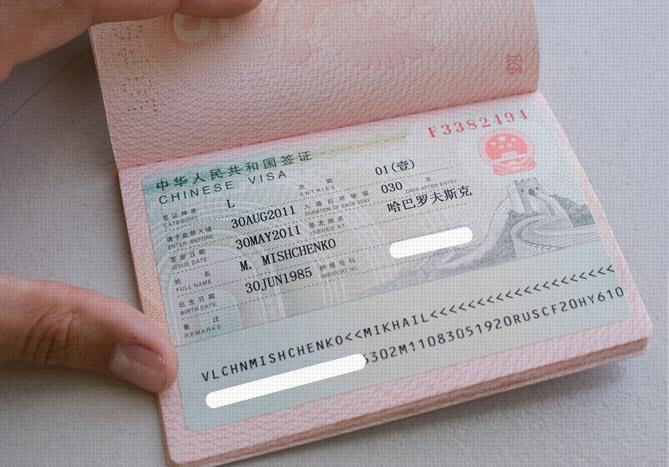 Виза в Китай для граждан России
