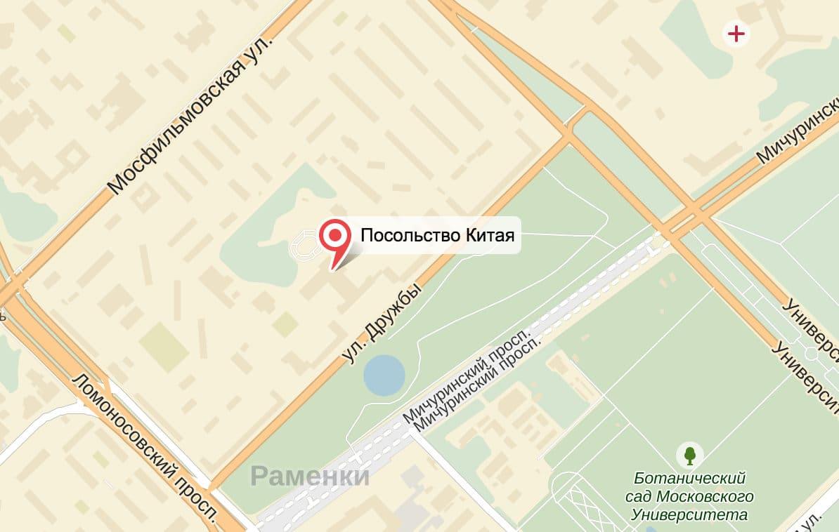 Посольство Китая на карте