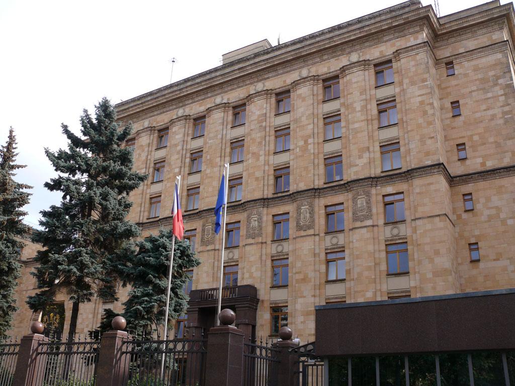 Чешское посольство в РФ