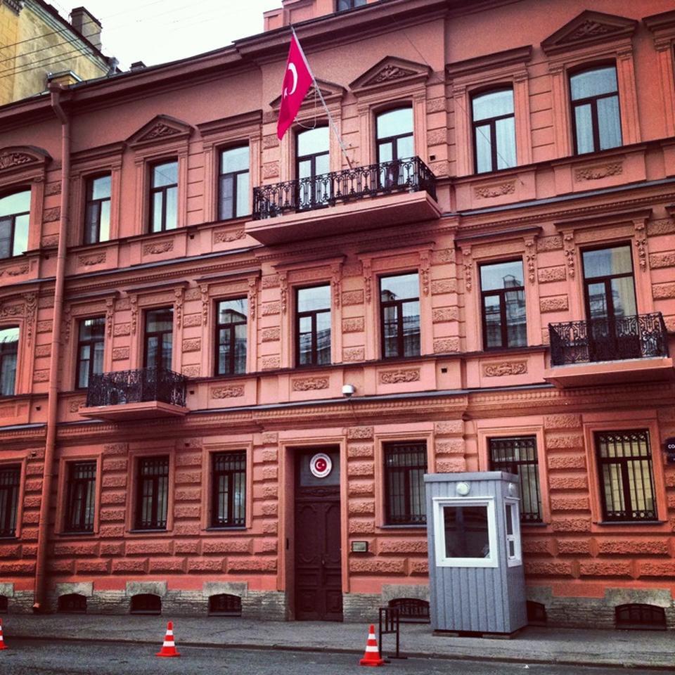Генеральное консульство в Санкт-Петербурге.