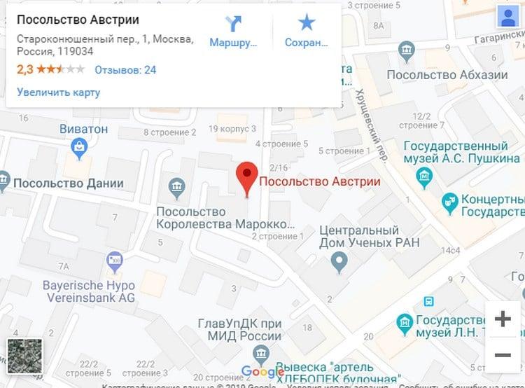 Посольство Австрии на карте