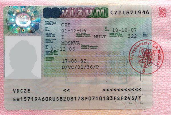 чешская виза