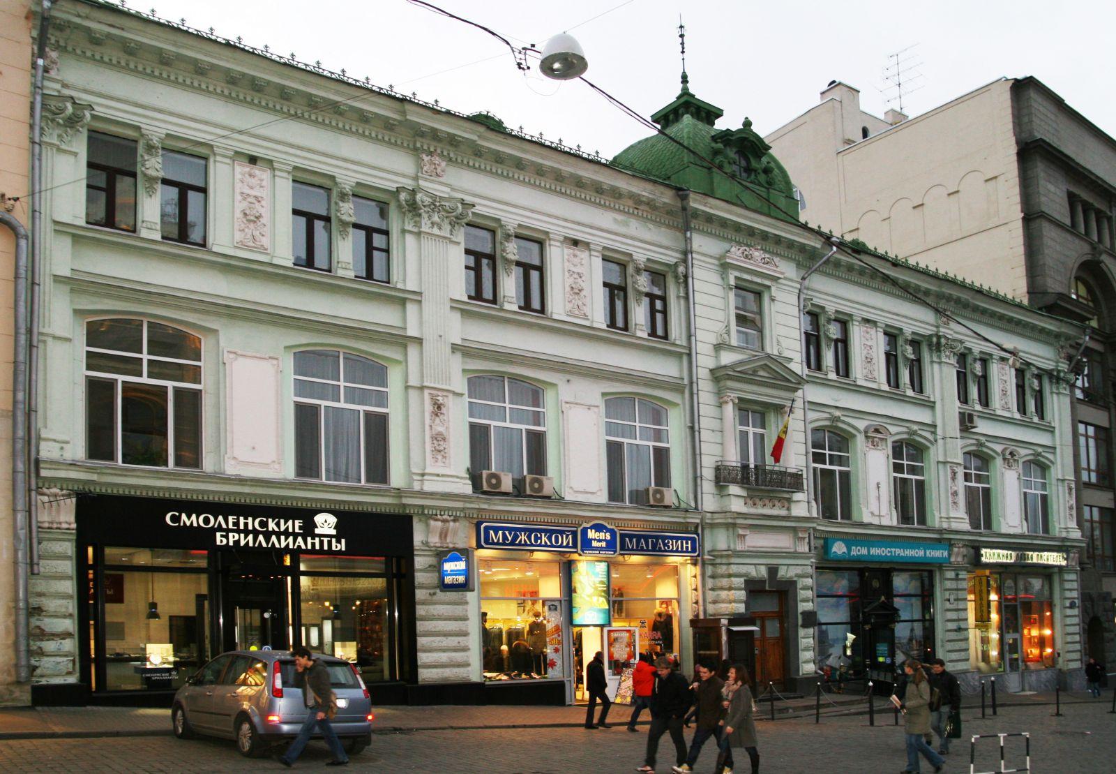 Посольство Молдовы